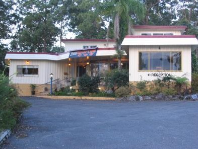 Kempsey Powerhouse Motel - Accommodation Melbourne