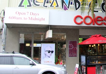 Acland Court Shopping Centre - Accommodation Melbourne
