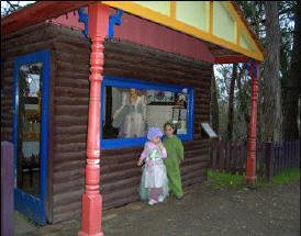 Fairyland Village - Accommodation Melbourne