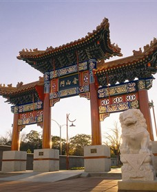 Golden Dragon Museum - Accommodation Melbourne