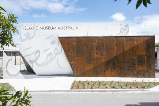 Islamic Museum of Australia - Accommodation Melbourne
