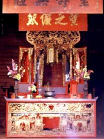 Hou Wang Chinese Temple and Museum - Accommodation Melbourne