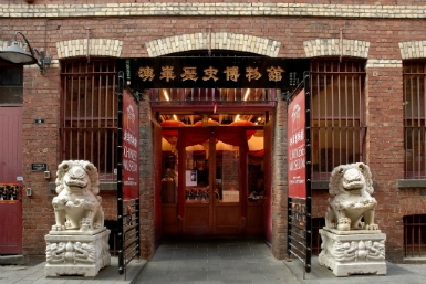 Museum of Chinese Australian History - Accommodation Melbourne