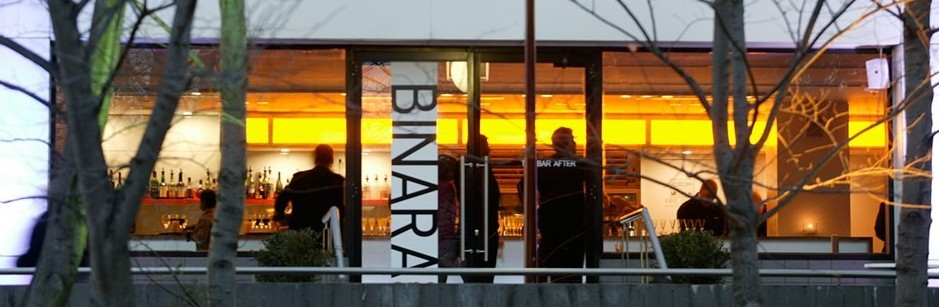 Binara One - Accommodation Melbourne