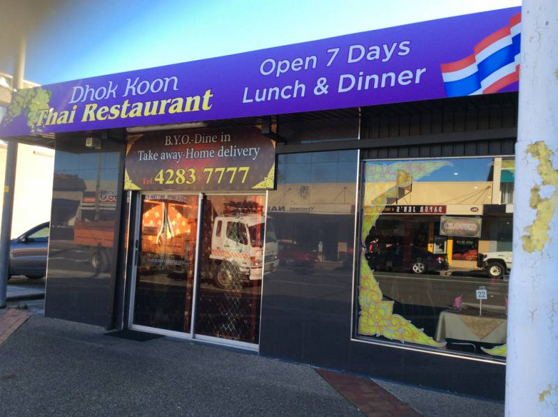 Dhok Koon Thai Restaurant - Accommodation Melbourne