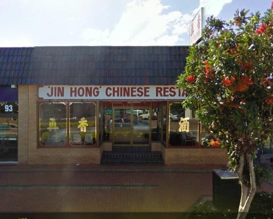 Jin Hong Restaurant - Accommodation Melbourne
